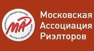 Московская ассоциация риэлторов (МАР)