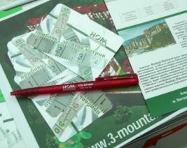 Образец расписки в получении задатка при продаже дома