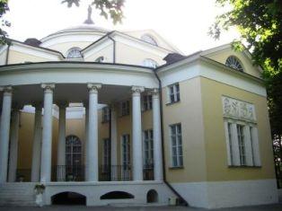 Дом-музей в московской усадьбе Дурасова