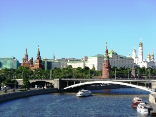 День города Москвы !