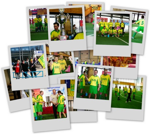 Смотреть фотографии прошлых турниров МАР по футболу